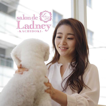 salon de Ladney-勝どき店-